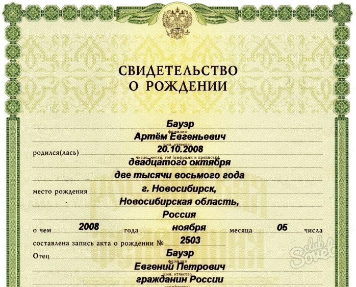 План счетов бухгалтерского учета 2015 - Бухгалтерия. ру