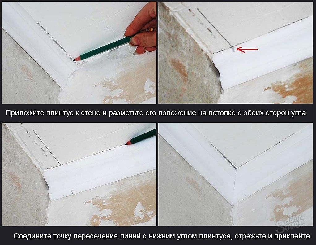 Как сделать углы на потолочном плинтусе руками 142
