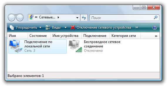 Как сделать ноутбук сервером