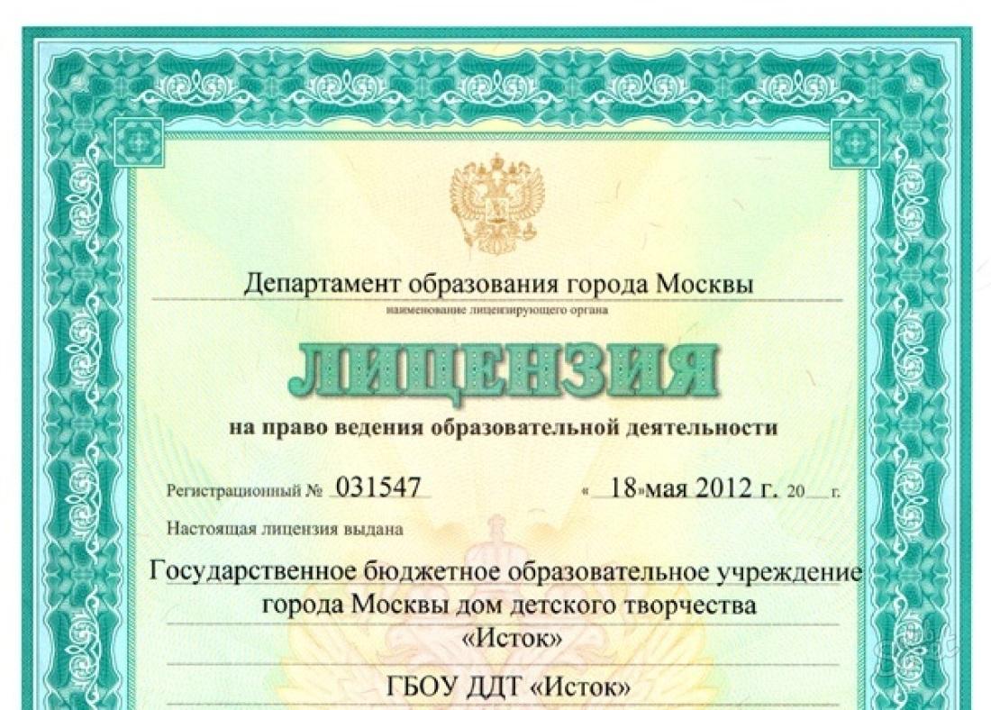 Лицензия на оружие Советы для начинающих - Как