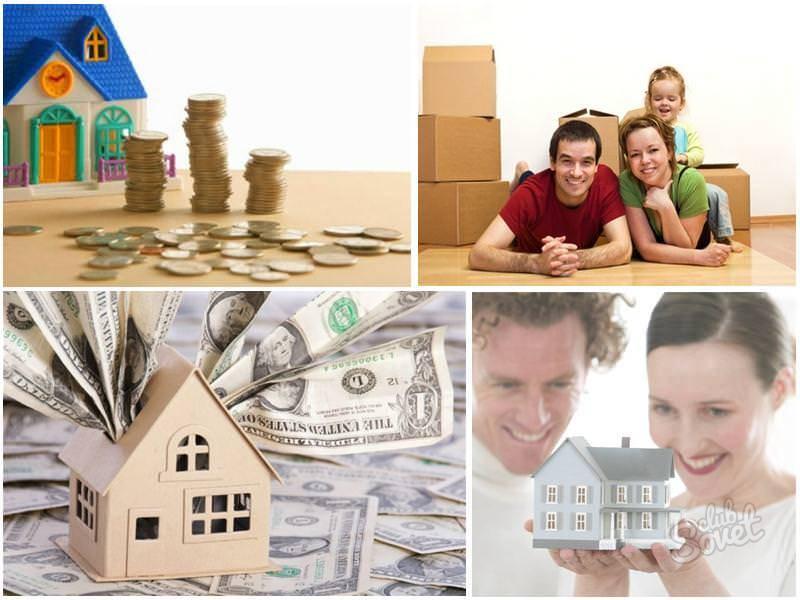 пособие молодой семье до 30 лет на ипотеку происходил