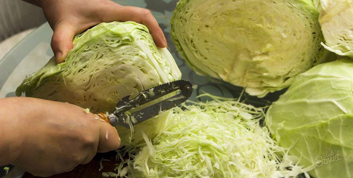 Как быстро сделать капусту квашеной