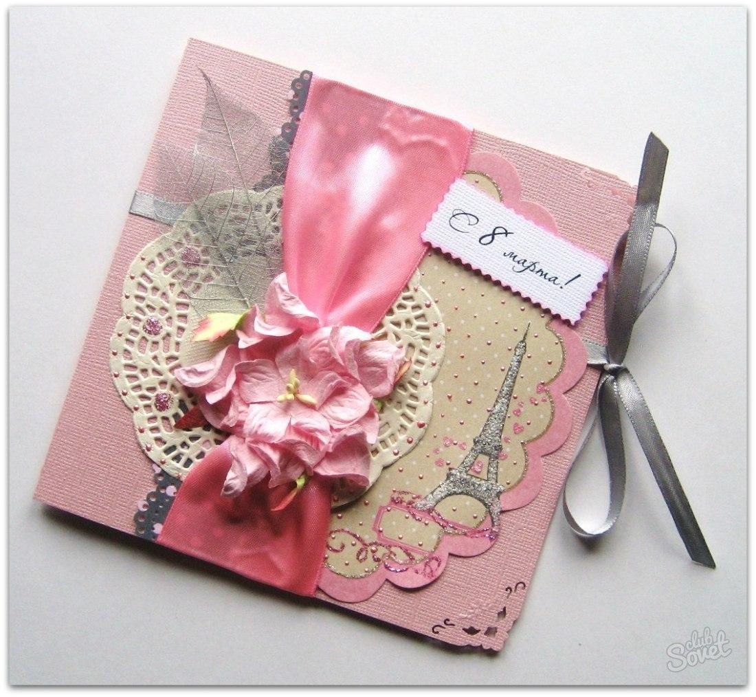 Как сделать открытку бабушке своими руками 32
