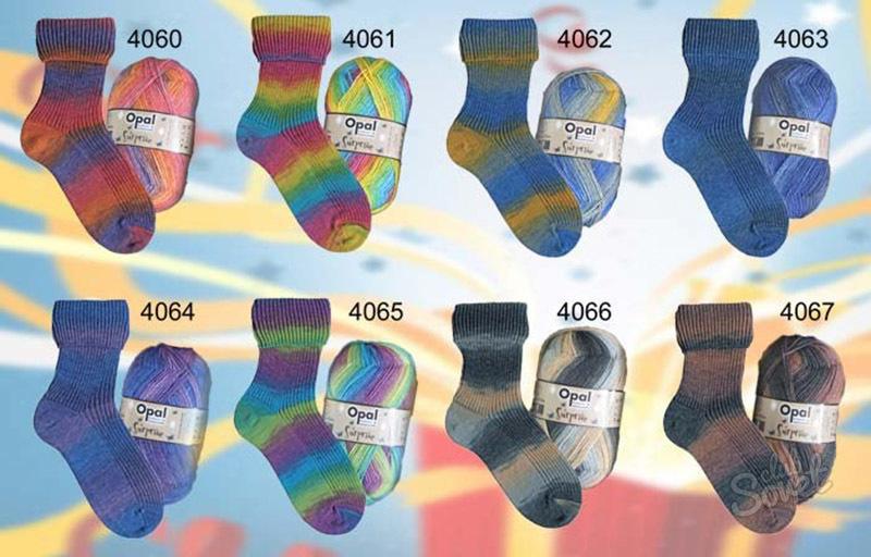 Нить для вязания носков