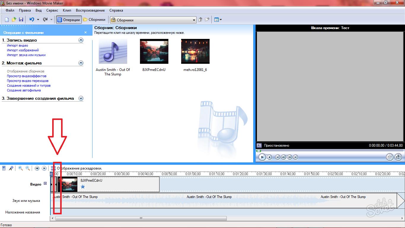 Как заменить фон на видео Программа для хромакея - Movavi 23