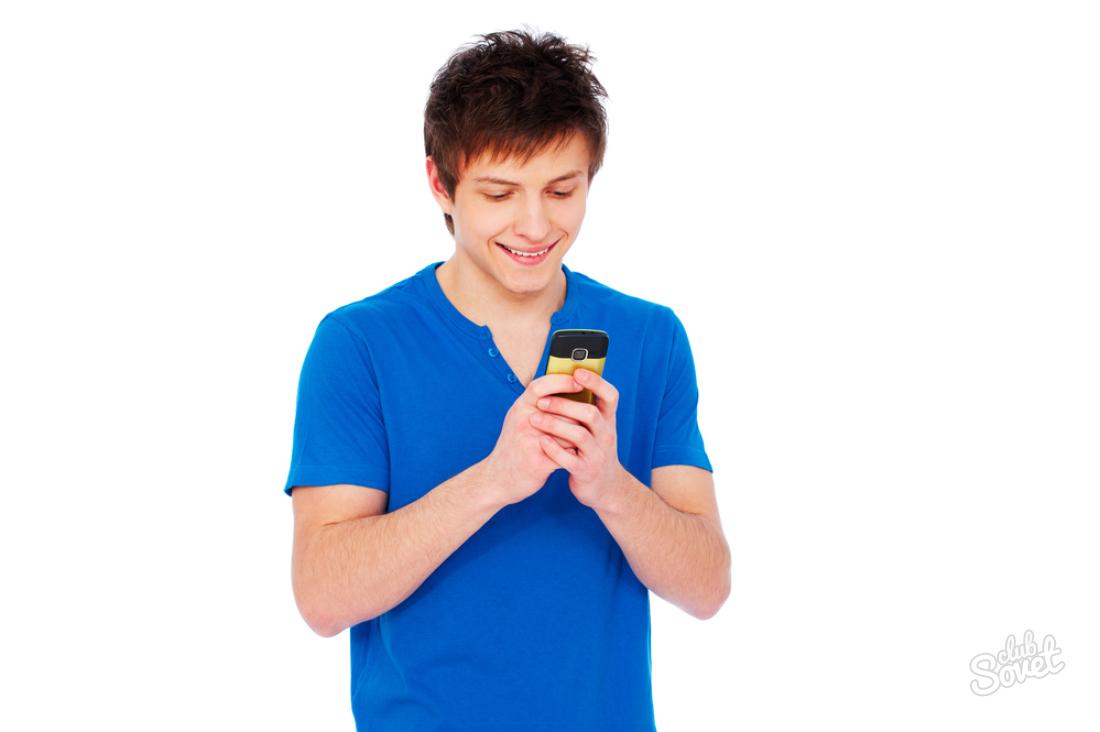 WebMoney на мобильном