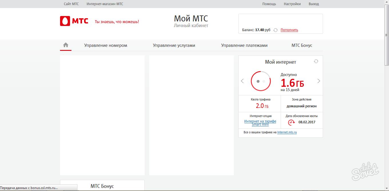 Как сделать переадресацию мтс украина - Mink-caps.ru