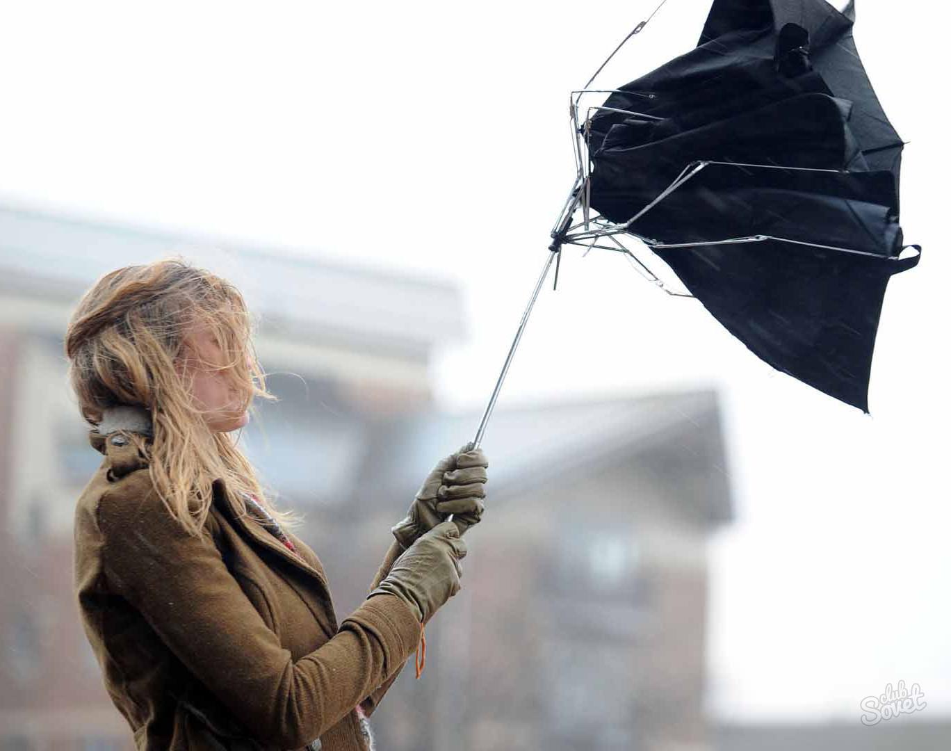 Як відремонтувати парасолю