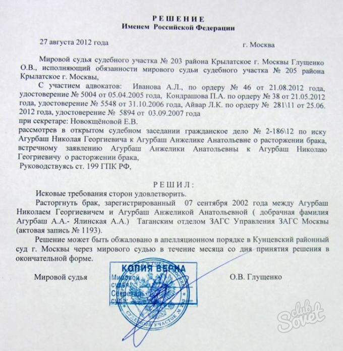 Первомайская 121 Москва Савёловский справка водительская