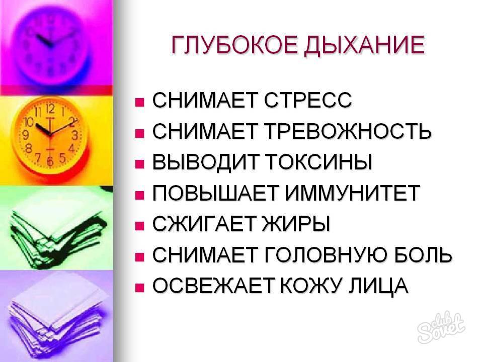 http://sovetclub.ru/tim/f046ee3c7d761980912bfc966c2ccf84.jpg