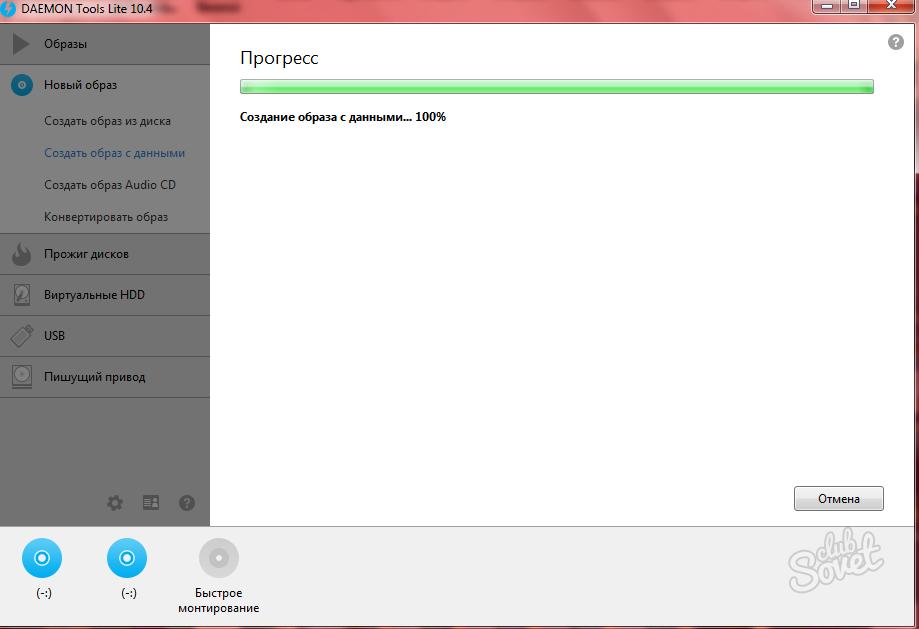 Как сделать образа iso для windows 7 830