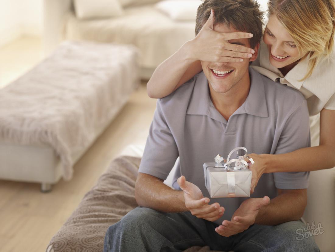 Заговоры на том чтобы дарили дорогие подарки