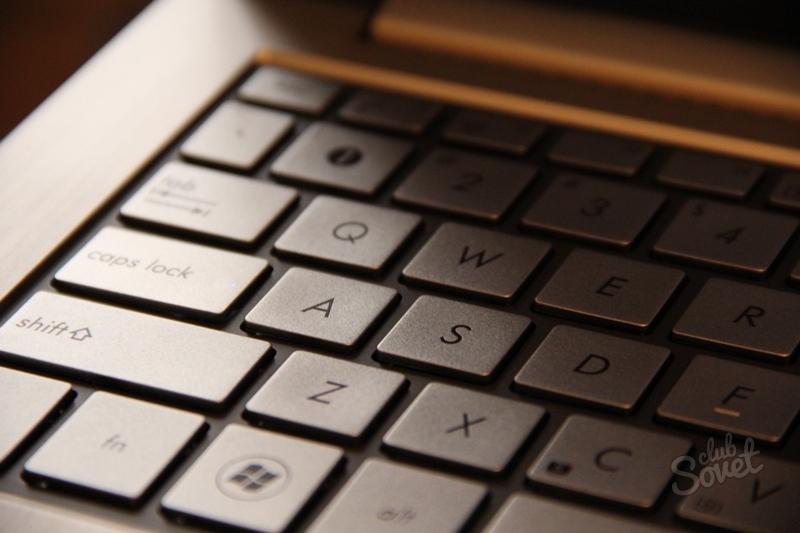 Скачать программу для блокировки клавиатуры ноутбука