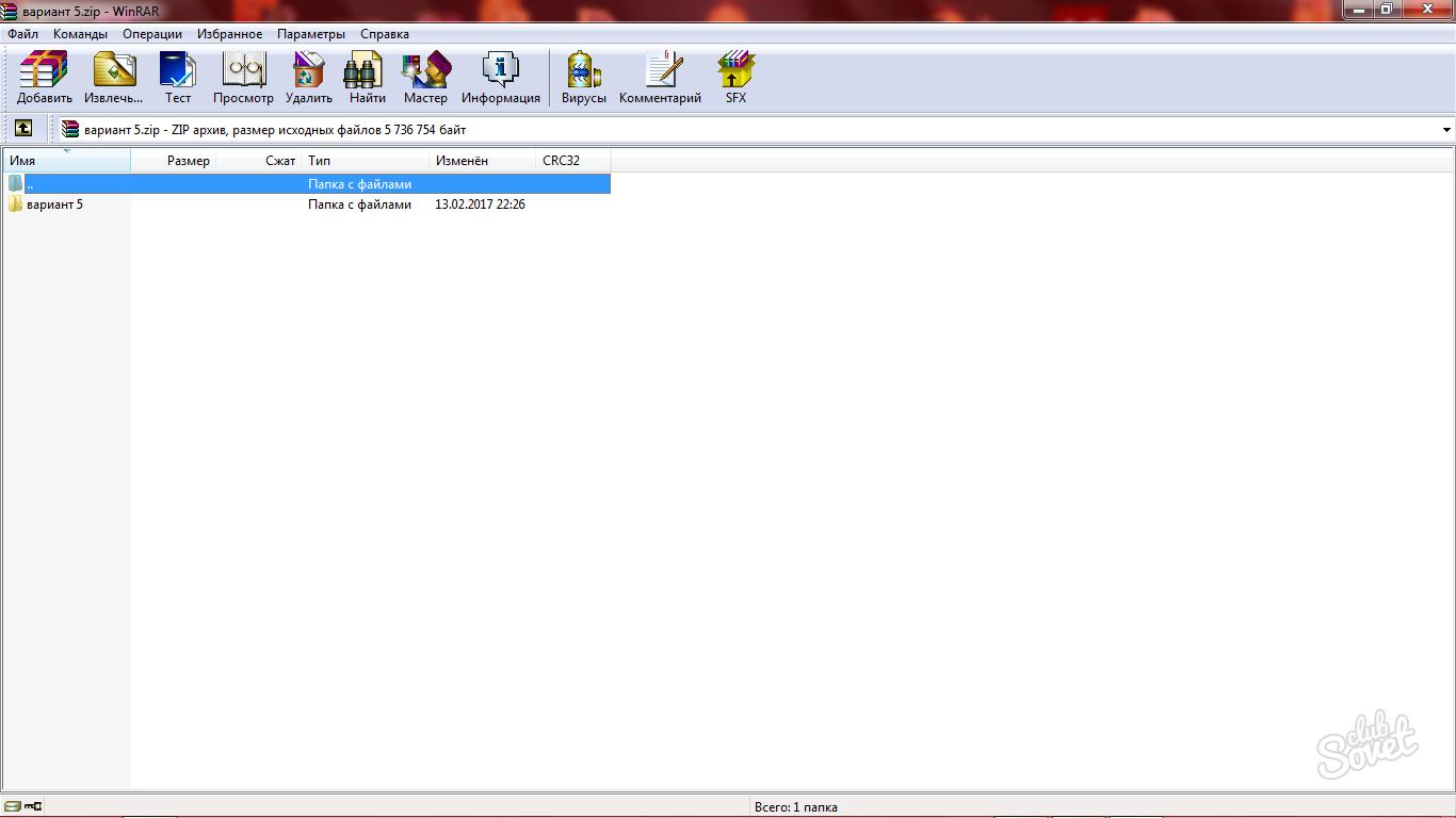 Как сделать файлов в архиве 126
