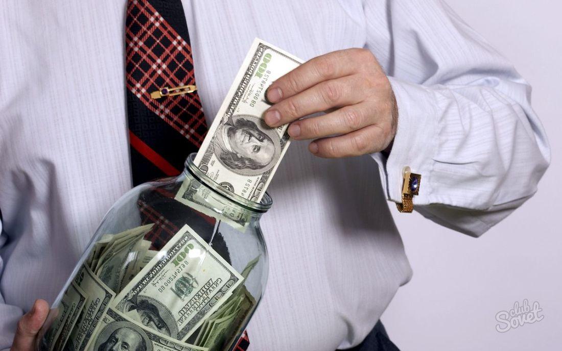 Как пополнить вклад. Как внести дополнительные деньги на счет по вкладу. В статье описываются способы пополнения банковского вкл