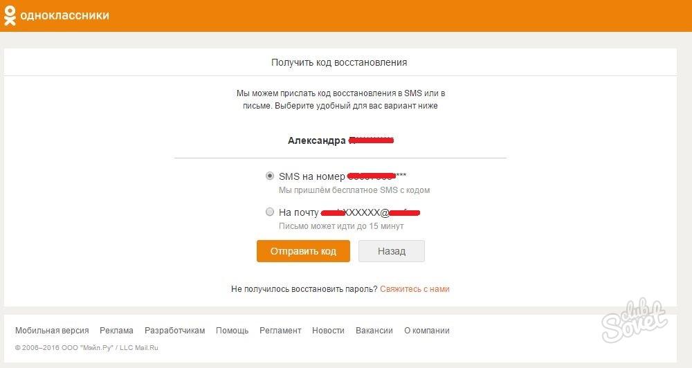 Как создать новую учетную запись на Facebook (Как создать вторую страницу в вк) в Владикавказе