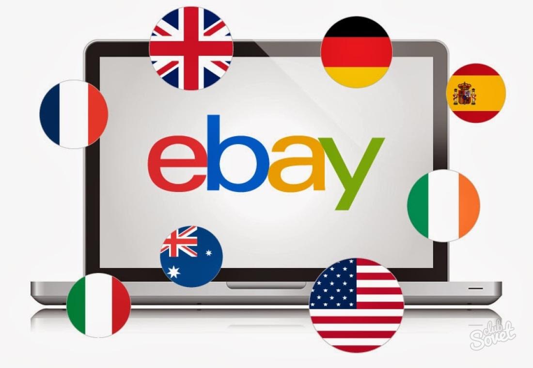 Как заработать дома, в качестве помощника по продажам на EBay