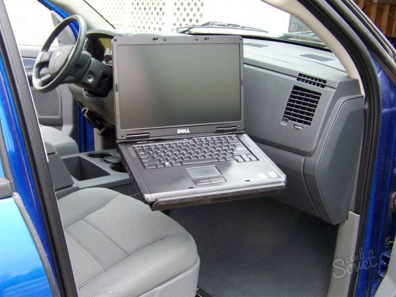 навигатор на ноутбук скачать бесплатно - фото 7