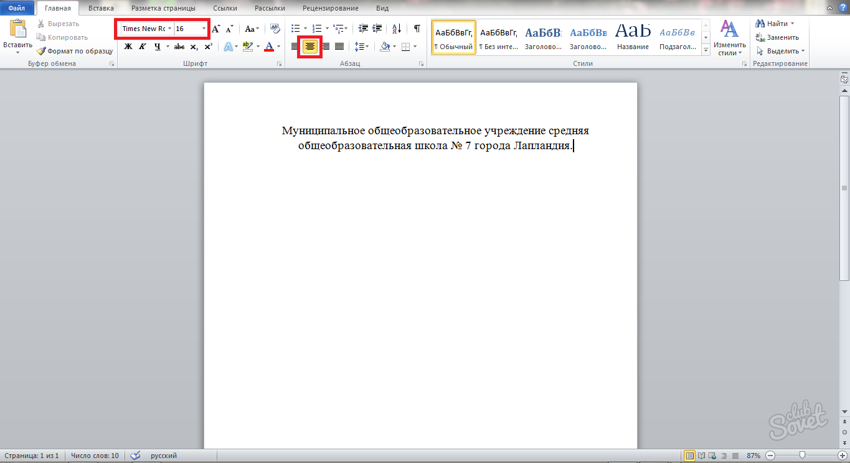 Как сделать страницу об авторе 17