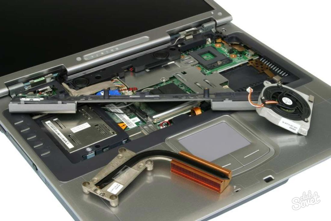 Скачать программу для разгона вентилятора ноутбука