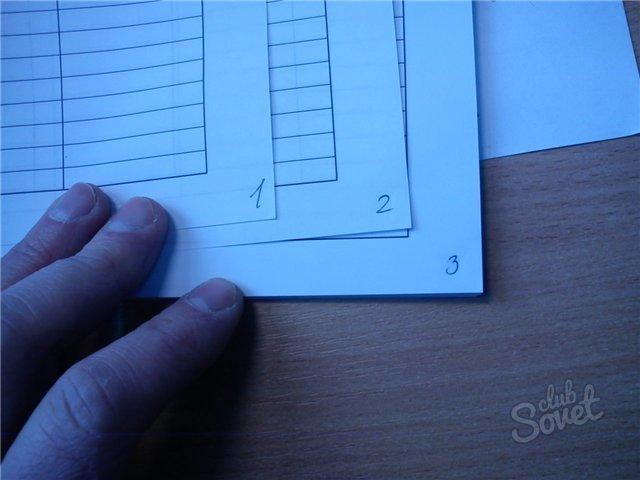 Инструкция По Ведению Книги Отзывов И Предложений - фото 9