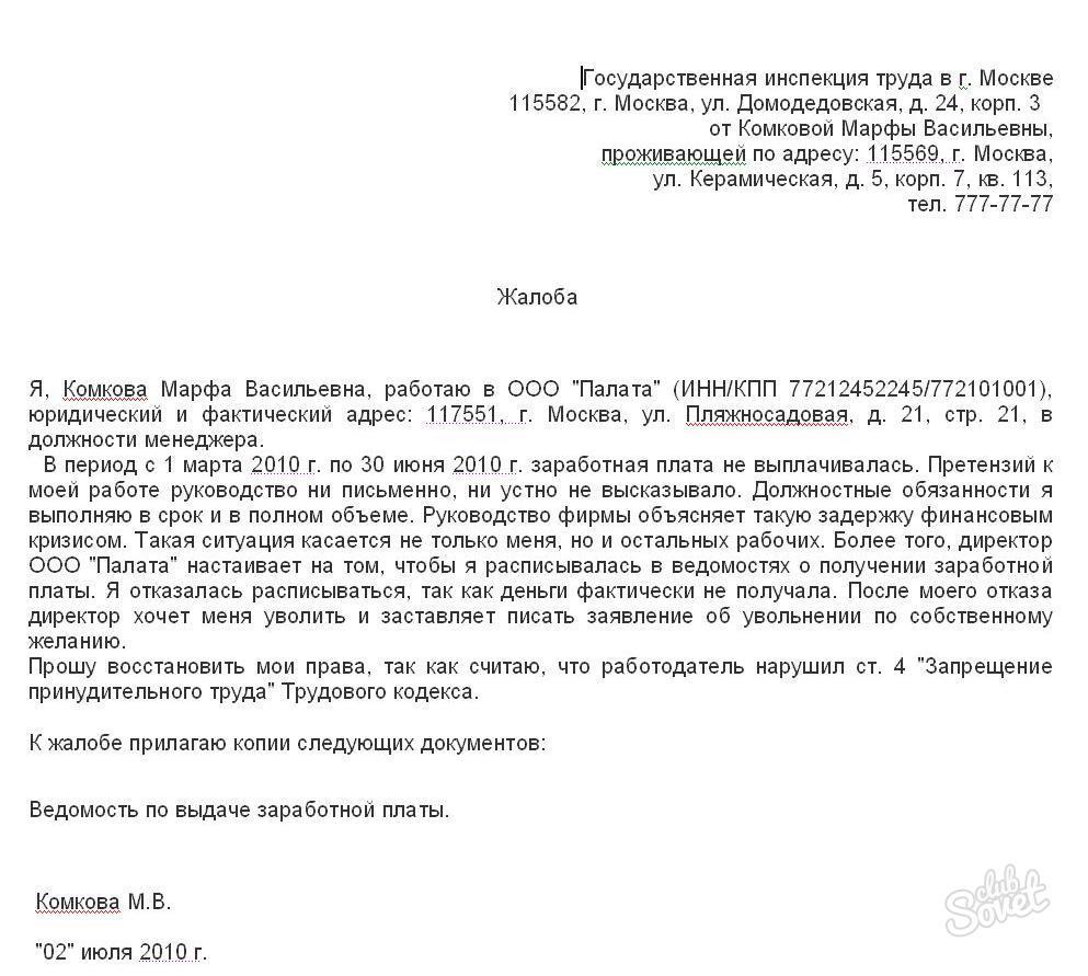 Архив кунцевского районного суда
