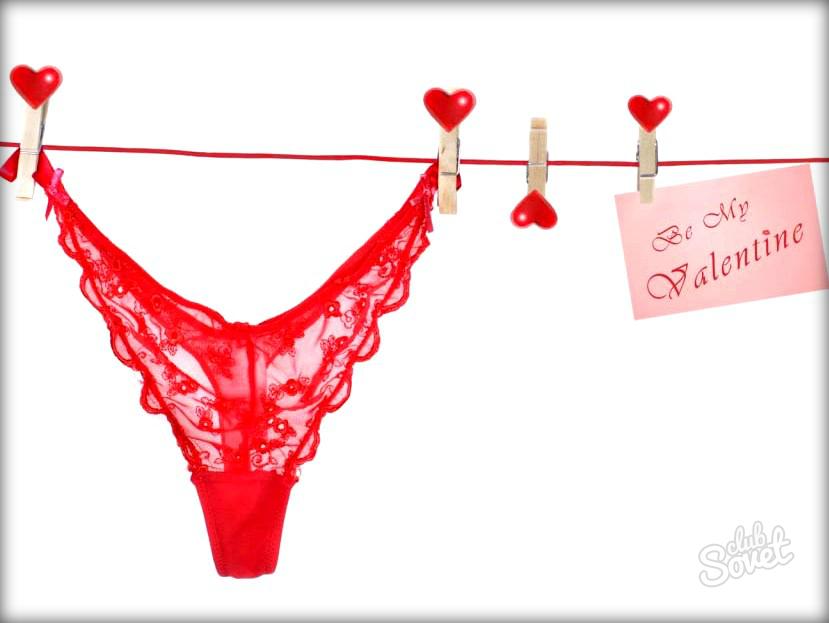 Секс подарок для друга