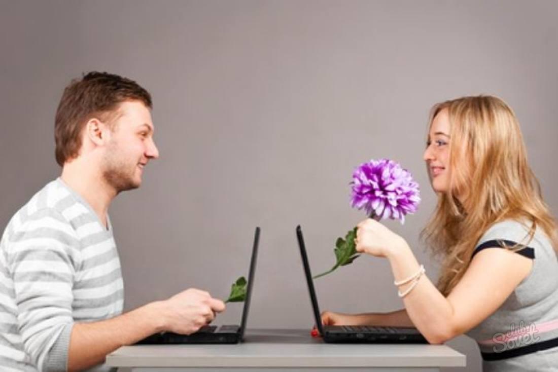 эффективные знакомства советы девушкой с