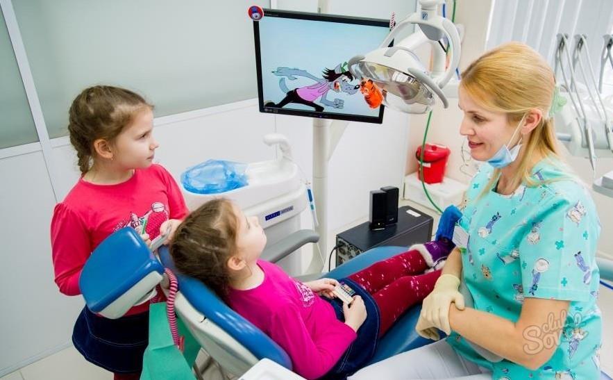 в москве где лучше детский стоматолог писатель среди