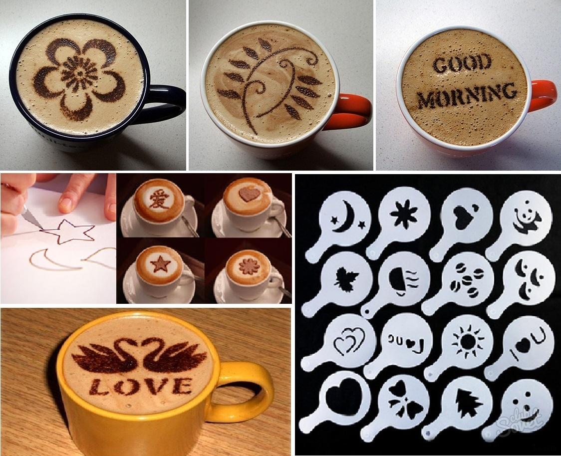 Как сделать узор на кофе