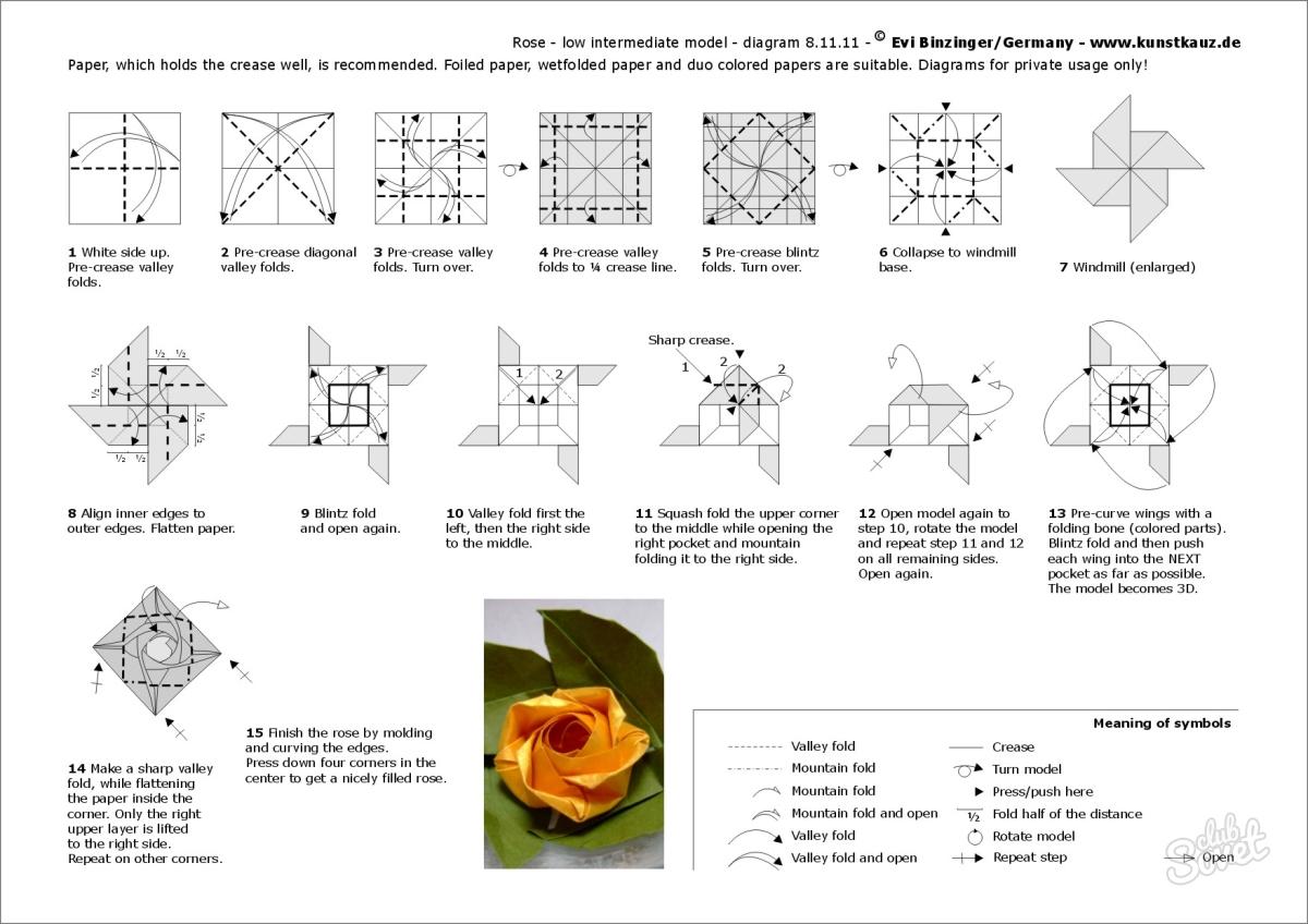 Как сделать розу оригами своими руками видео