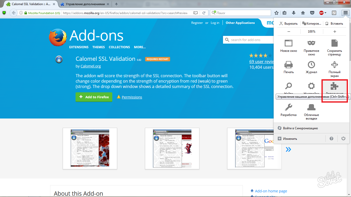 Как закрывать ненужные вкладки в браузерах