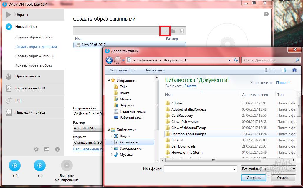 Как сделать образа iso для windows 7 85