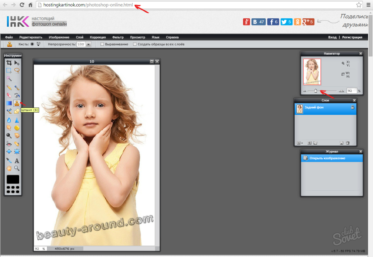 Днем, как убрать надписи с картинки фотошоп