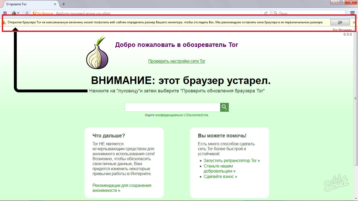 Последствия браузера тор гирда тор браузер к мозиле hyrda вход