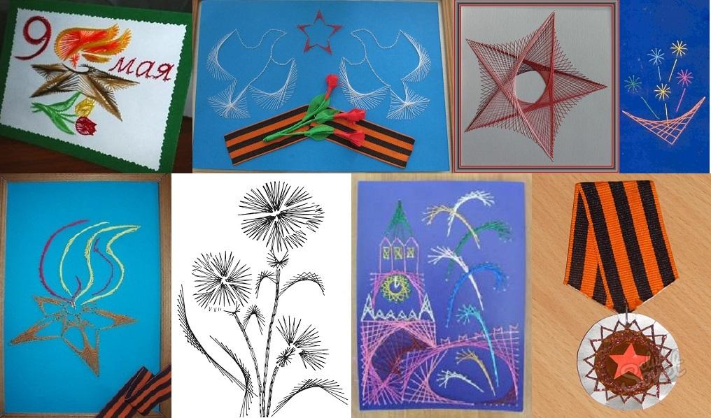 Лягушки, открытки с 9 мая схема