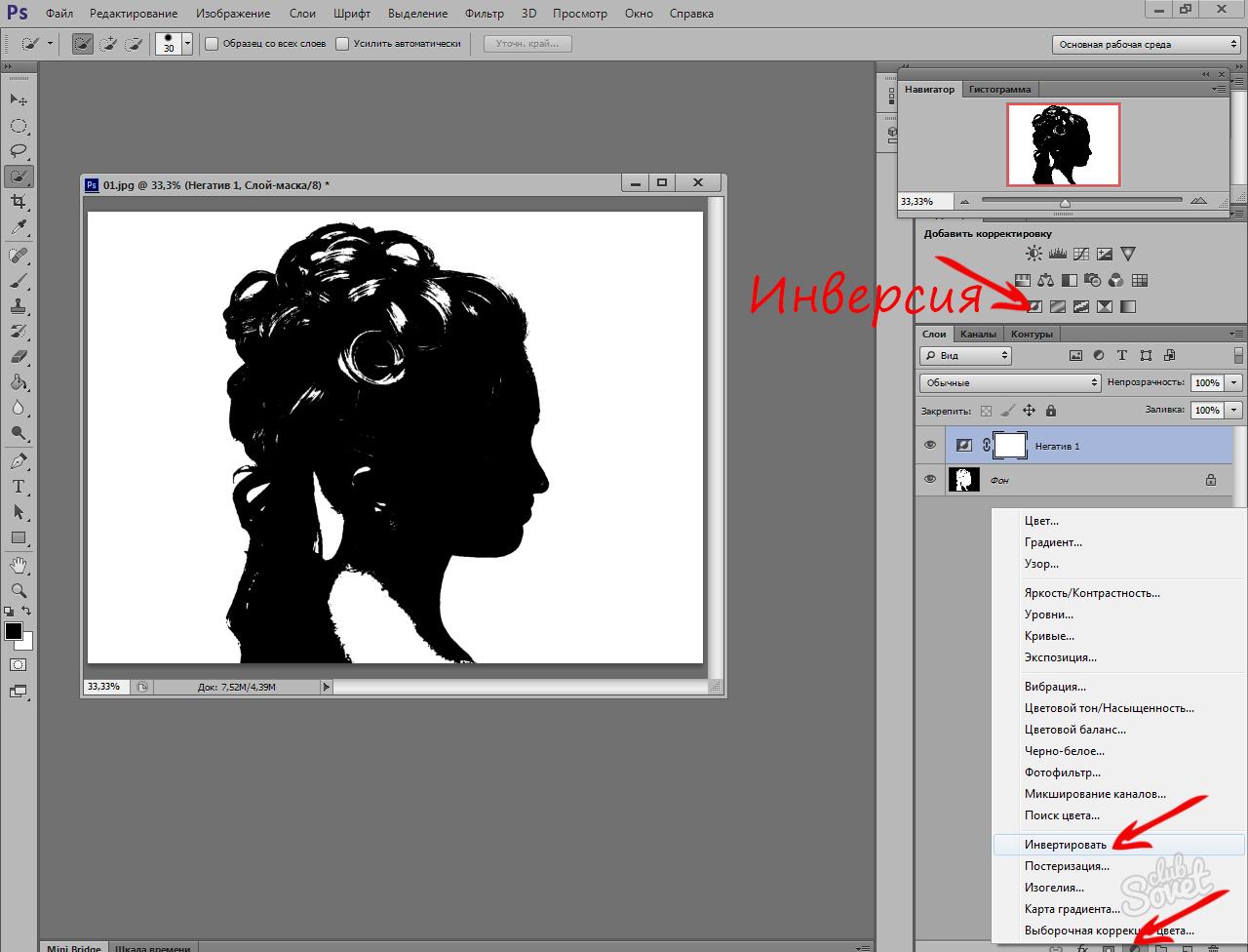 Как вырезать логотип с картинки в фотошопе, днем рождения мама
