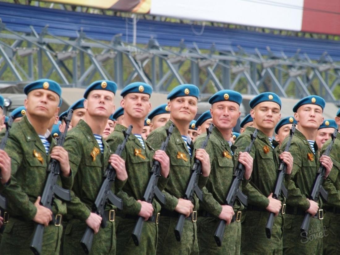 Вдв российской федерации