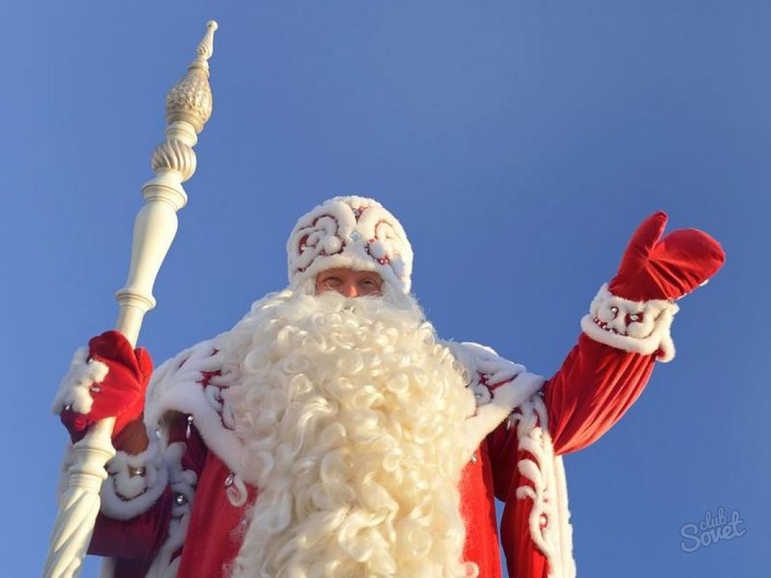 Дед мороз с подсветкой своими руками фото 631