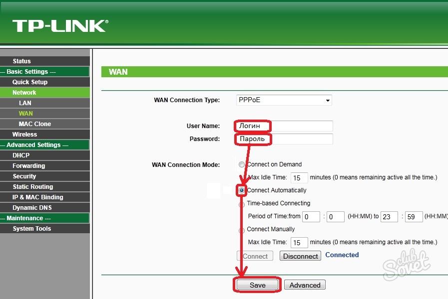 Как настроить модем в режим роутера. ADSL модем в режиме WI FI роутера — инструкция для пользователя