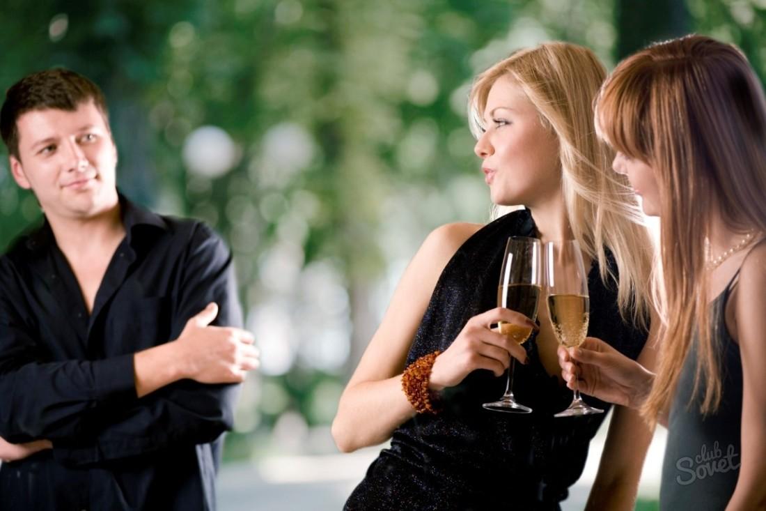 Как привлекать внимание девушек в компании