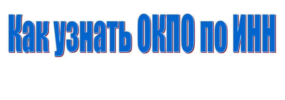 кредит без визита в банк на карту по паспорту в новосибирске