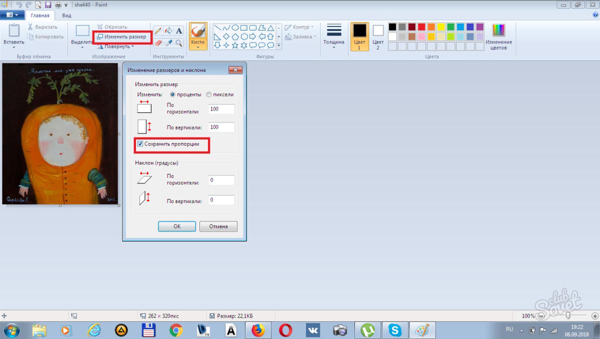 Как сделать иконку для windows фото 661