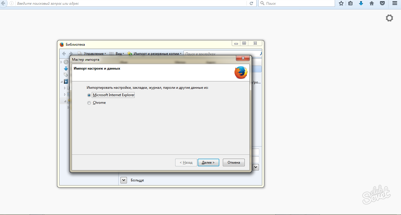 Как в тор браузере импортировать закладки gidra installing tor browser on kali hydra2web