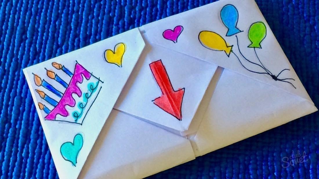 Открытки из оригами видео на день рождения