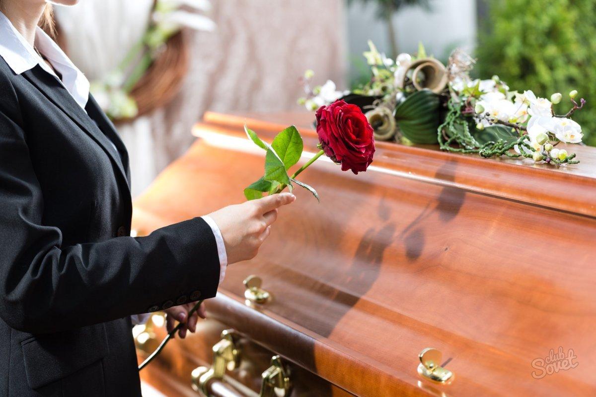 Сонник хоронить уже умершего отца