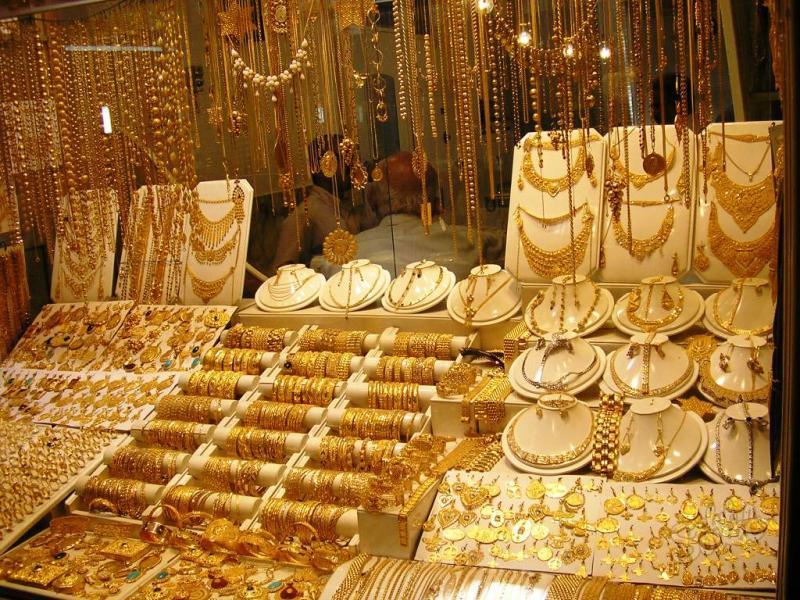 к чему снится золото золотые украшения сонник