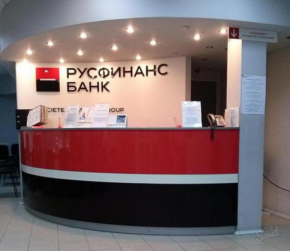 банк кредит украина отзывы