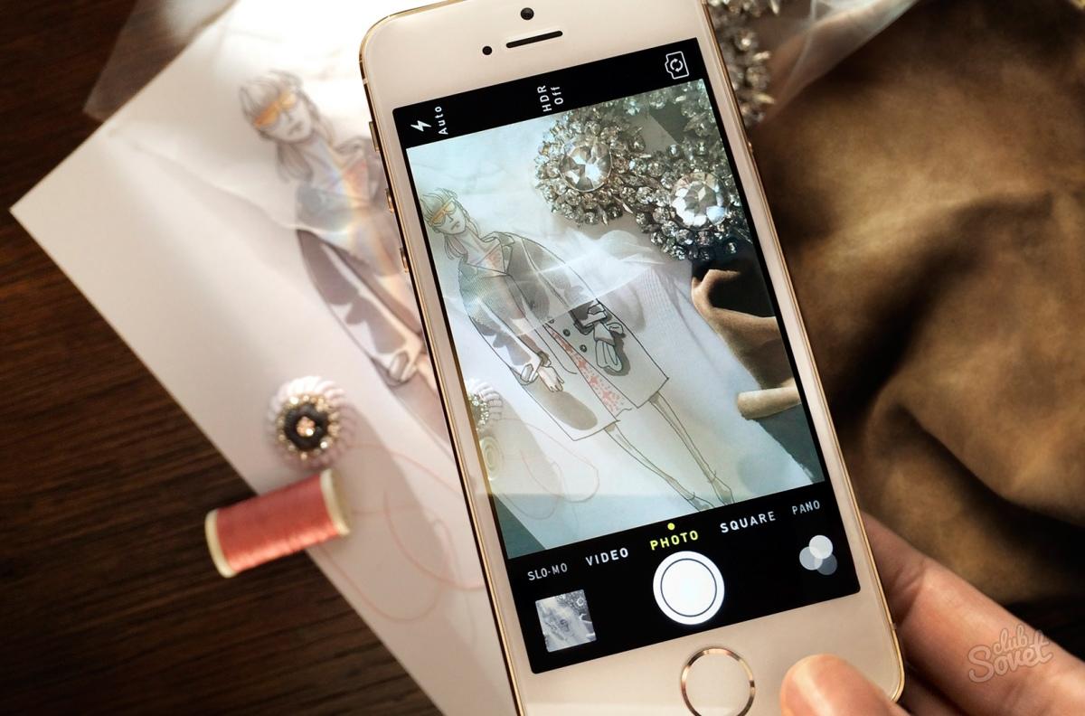 Сфотографировать страницу на своем телефоне