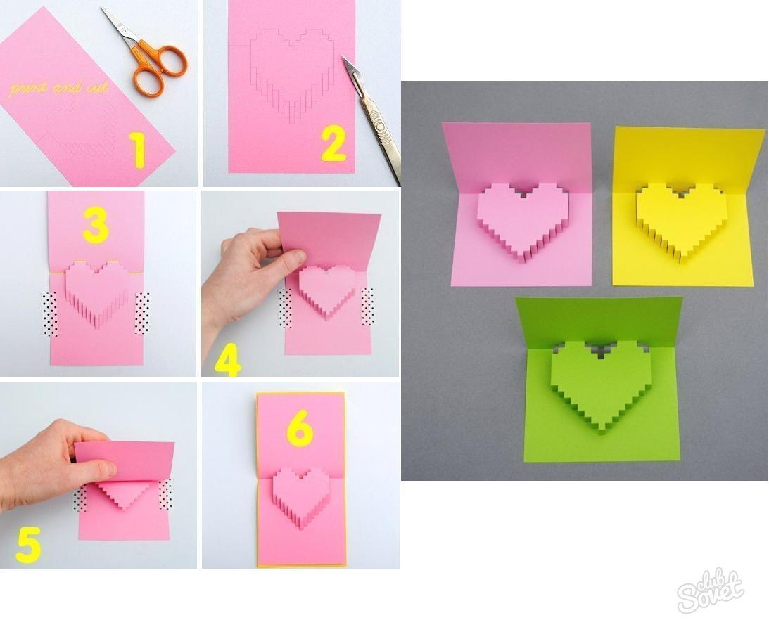 Самодельные открытки из бумаги и картона, болтуны чего можно